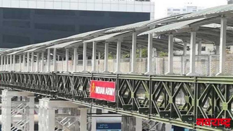 छत्रपती शिवाजी महाराज टर्मिनसजवळ स्टेनलेस स्टीलचा मजबूत 'हिमालय' पूल!
