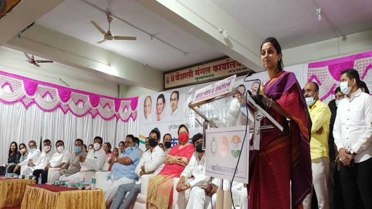 In the next 25 years, the government of Mahavikas Aghadi will come - Supriya Sule