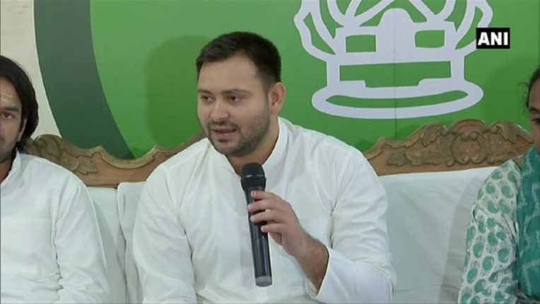 Tejaswi Yadav's move to form a grand coalition government; MLAs ordered not to go outside Patna for a month