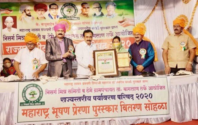 दुर्गा तांबेंना महाराष्ट्र भूषण जीवन गौरव पुरस्कार प्रदान
