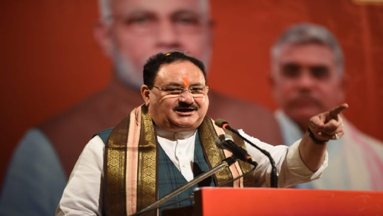 BJP national president JP Nadda's planned Mumbai tour canceled, quarantined due to corona symptoms
