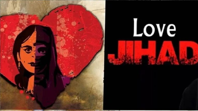 Woman accused of molesting a young woman under the Love Jihad Act