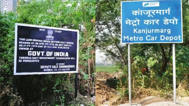 High court adjourns work on Kanjur Metro car shed, next hearing to be held in February