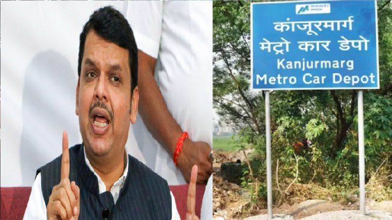 Court's decision is a slap in the face to the government, still 'ego' aside, do another car shed, advises Devendra Fadnavis