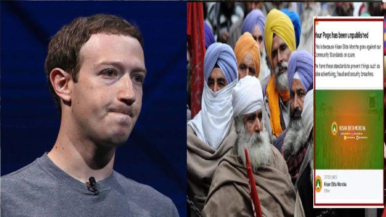 Netizens hit Zuckerberg, farmers' Facebook page resumed