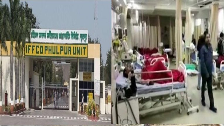 Gas leak in IFFCO, 2 killed, 15 seriously injured
