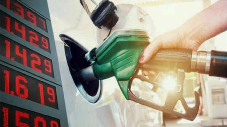 Now you will know the price of petrol in your city with one click, you have to do this work nrsj