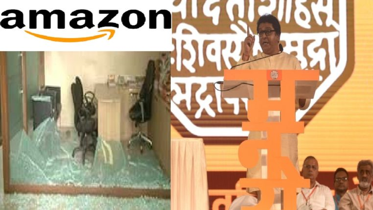 MNS riots erupt ... and Amazon office blown up by MNS activists