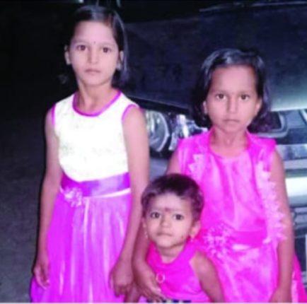 धक्कादायक ! तीन बहिणींच्या मृत्यूने कराड हादरले ; अन्नातून विषबाधा झाल्याचा प्राथमिक अंदाज
