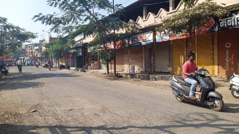 Khopoli strictly closed, setters of all except banks and government offices closed