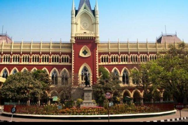 महिलांच्या लग्न, धर्मांतरण निर्णयात हस्तक्षेप नको- कोलकाता उच्च न्यायालयाचा निर्णय