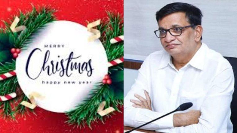 महसूल मंत्री बाळासाहेब थोरात यांच्या जनतेला नाताळ उत्सवाच्या शुभेच्छा !