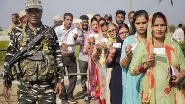 मतदानाचा प्रतिकात्मक फोटो