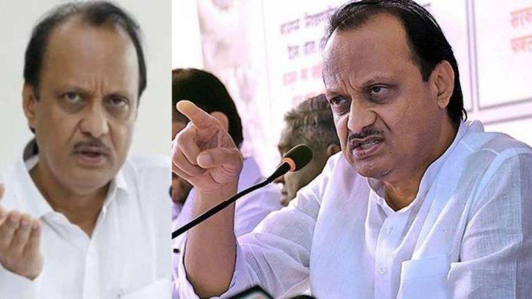 अजित पवार, उपमुख्यमंत्री,  महाराष्ट्र राज्य