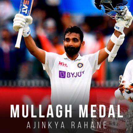क्रिकेटपटू अजिंक्य रहाणे 'Mullagh Medal' ने सन्मानित, हे पदक जिंकणारा ठरला पहिलाच खेळाडू