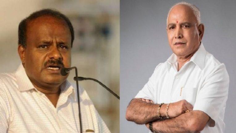 माजी मुख्यमंत्री एच डी कुमारस्वामी आणि माजी पंतप्रधान एच. डी. देवगौडा