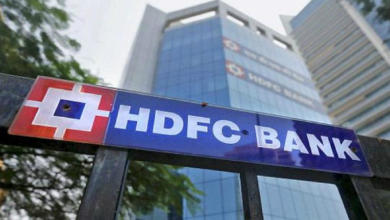 If you have an account with HDFC Bank, transfer the money to another account now; RBI's major action on HDFC