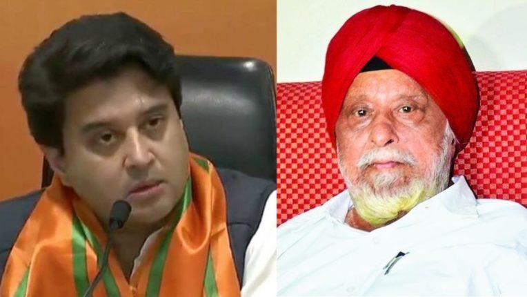 भाजप नेते ज्योतिरादित्य शिंदे आणि माजी मंत्री सरताज सिंह