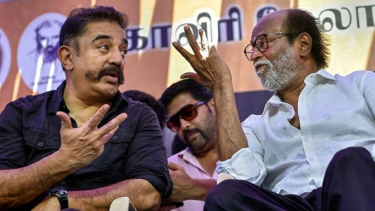 There is no alliance with DMK-ADMK - Announcement by Kamal Hassan Tamil Nadu superstar election; Will Kamal Hassan form an alliance with Rajinikanth?