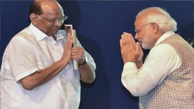 पंतप्रधान नरेंद्र मोदींनी शरद पवारांना दिल्या वाढदिवसाच्या खास शुभेच्छा, म्हणाले…