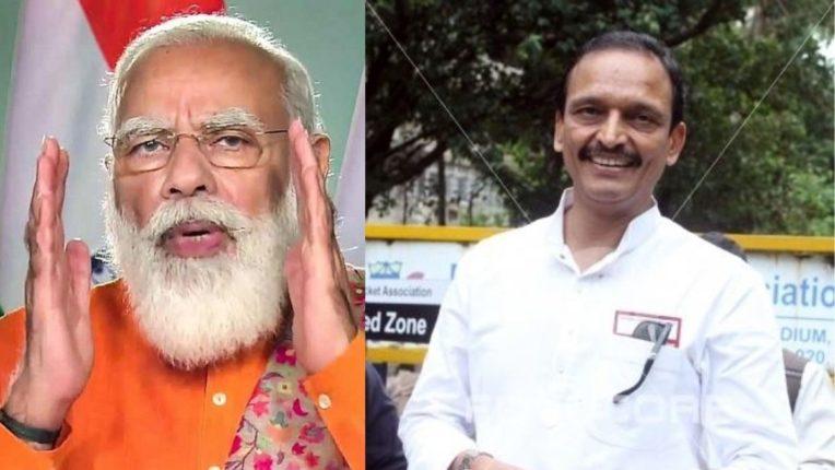 पंतप्रधान नरेंद्र मोदी आणि काॅंग्रेस प्रवक्ते भाई जगताप