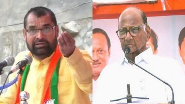 Sharad Pawar, don't lie too much ... Sadabhau will attack Pawar nrvk