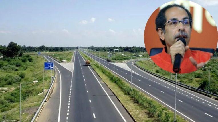 हिंदुहृदयसम्राट बाळासाहेब ठाकरे महाराष्ट्र समृद्धी महामार्ग आणि  मुख्यमंत्री उद्धव ठाकरे