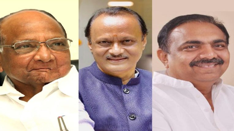 What Ajit Pawar and Jayant Patil said is not a lie! BJP's big leader on the path of NCP