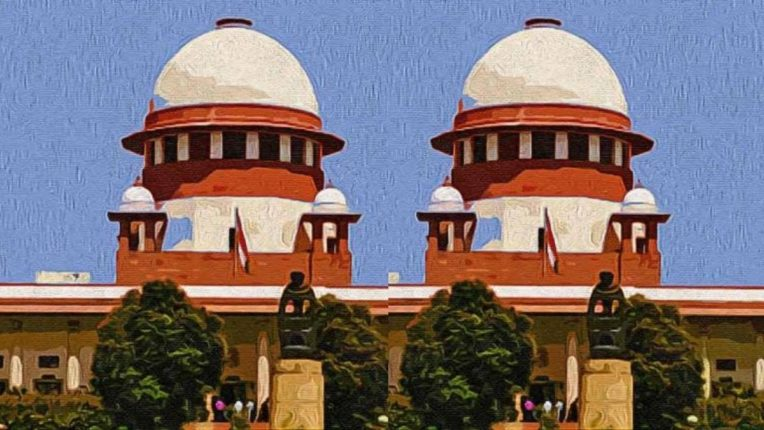 सर्वोच्च न्यायालय, दिल्ली