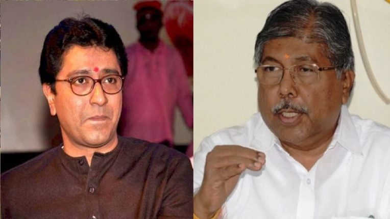 Raj Thackeray should go for party growth, Chandrakant Patil's advice to MNS