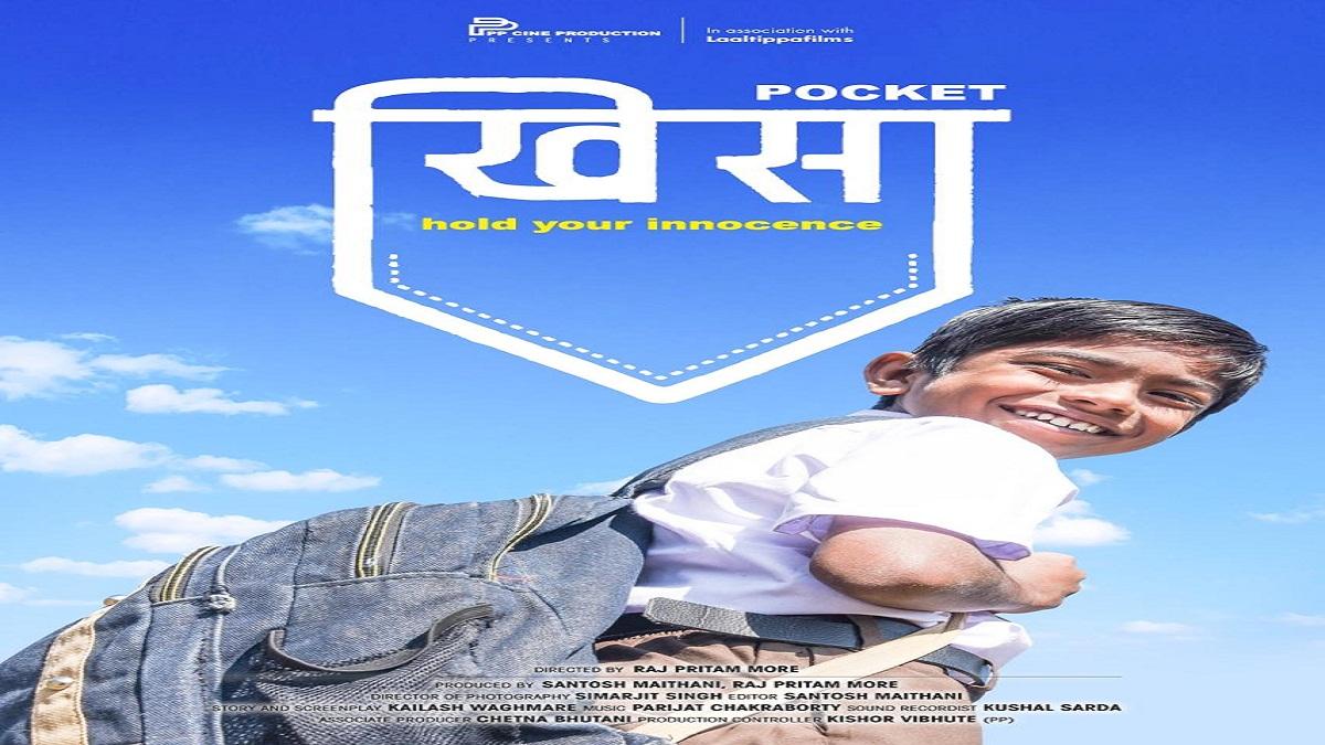 khisa marathi movie