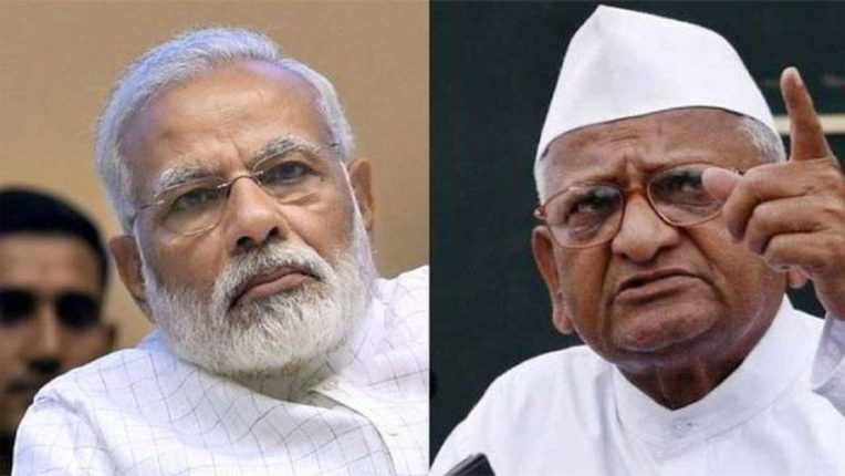 If the farmers' issues are not resolved, they will go on hunger strike again Letter written by Anna Hazare to Modi Government