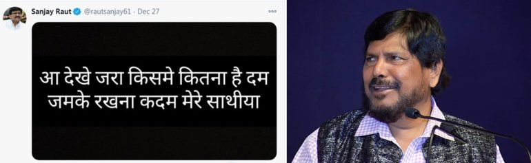 Reply to Sanjay Raut's 'That' tweet by Ramdas Athavale in his special estimate
