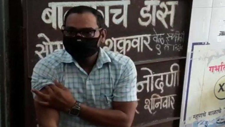 attack on kalyan worker