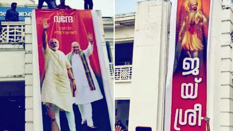 banner on pallakad corporation