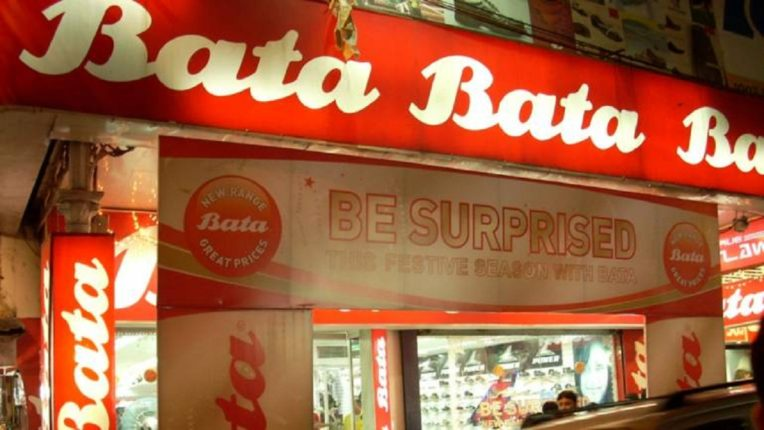 Everyone's favorite brand from the poor to the rich; This is how Bata Chappal's company started in India; For the first time in 126 years, a major change has taken place in this company