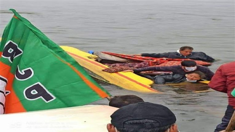 The boat rally hit the BJP hard; The names of BJP office bearers sank in Dal Lake