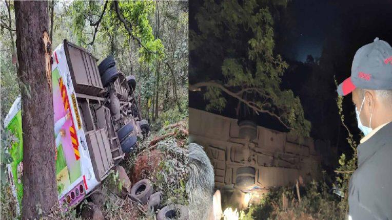 कशेडी घाटात बस कोसळली, अपघातात एकाचा मृत्यू तर १५ प्रवासी जखमी
