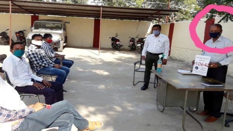 IPS officer arrested for taking bribe