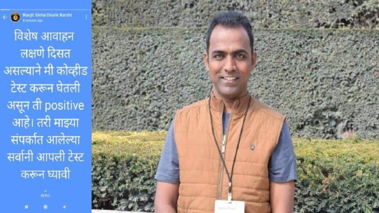 Disley Guruji Corona Positive who won Rs 7 crore; Many leaders from the Chief Minister to Raj Thackeray had come in contact