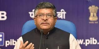 राष्ट्रीय सुरक्षेच्या दृष्टीने सरकारचे मोठे पाऊल;  टेलिकॉम क्षेत्रातील डिव्हाईस व विक्रीसंदर्भात नियमावली बनणार- टेलिकॉम मंत्री रविशंकर प्रसाद