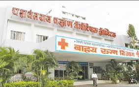 राज्य सरकारच्या 'लक्ष्य' उपक्रमात यशवंतराव चव्हाण स्मृती रुग्णालय रुग्णालयाची निवड