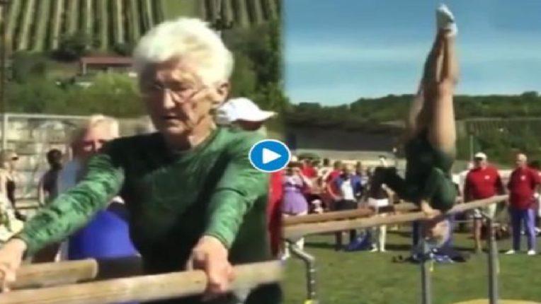 ९५ वर्षीय आजीनं केलाय मोठा विक्रम, व्हिडिओ पाहून तुम्हीही म्हणालं क्या बात है…