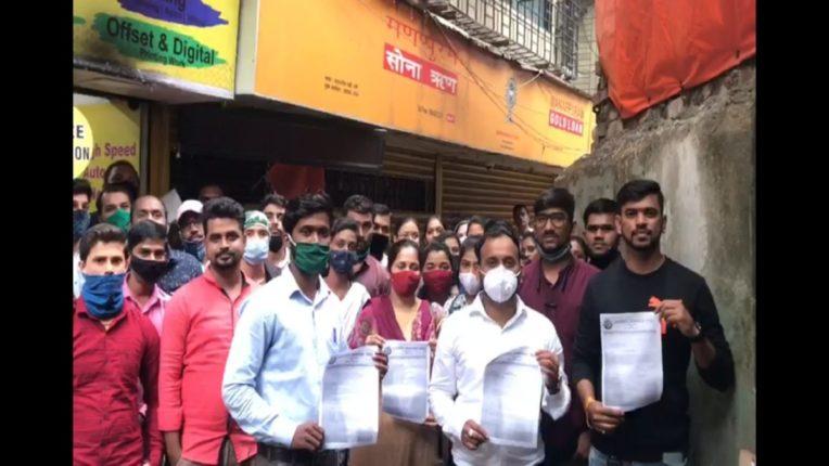 Strike of employees of Mannapuram branch giving gold loan near Thane railway station