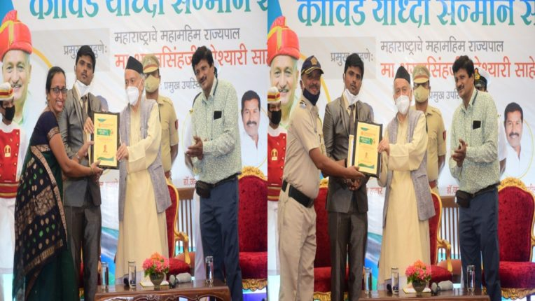 34 Corona Warriors honored at Raj Bhavan by governor Bhagat Singh Koshyari
