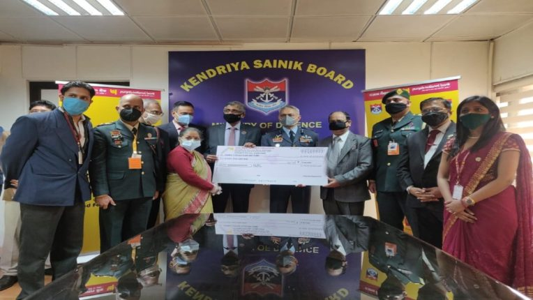 Punjab National Bank contributes to the Armed Forces Flag Day fund
