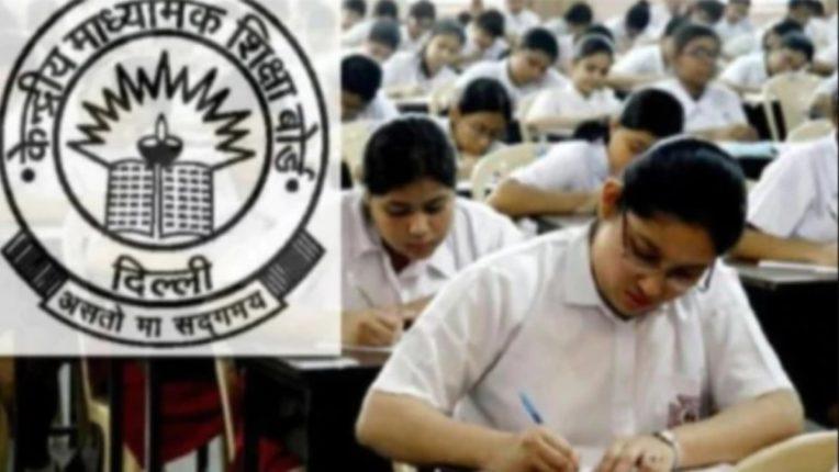 cbse board exams date will announce on 31 december by education minister ramesh pokhriyal nishank nrvb