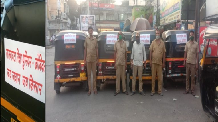 Support the farmers movement in Delhi by putting up posters of support on one thousand autorickshaws dombivali maharashtra vb
