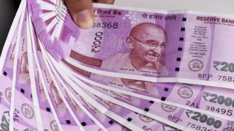 2 thousand rupee notes will no longer come out of ATM machines reason behind this