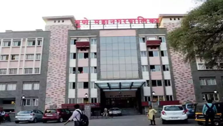 Due to the decision of Thackeray government Pune Municipal Corporation has the largest area in the state nrvb